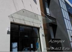 ASTREYA_www.as18.ru_S0050