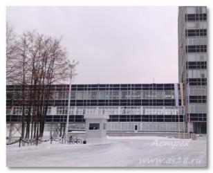 ASTREYA_www.as18.ru_A0086