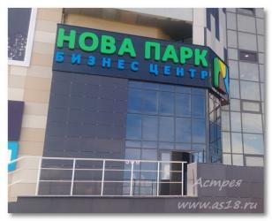 ASTREYA_www.as18.ru_A0074
